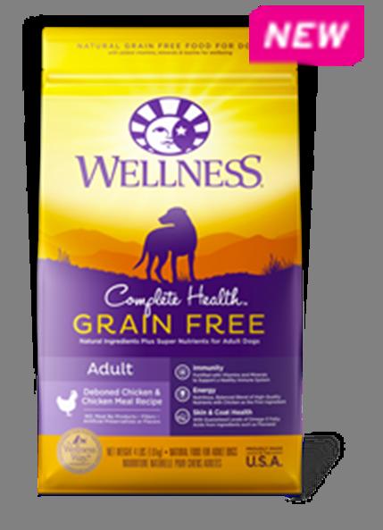Grain free dog food deboned chicken